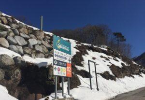 奥伊吹スキー場第7駐車場